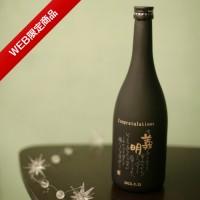 sake002